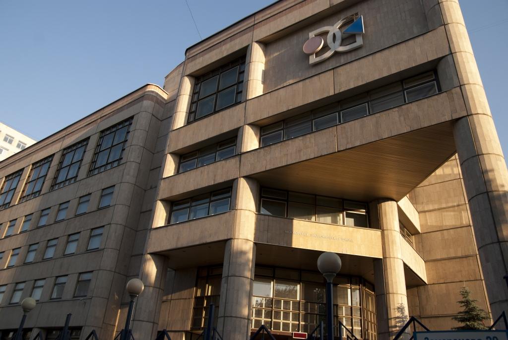 Помещение для персонала Заморенова улица Аренда офиса 50 кв Клинская улица